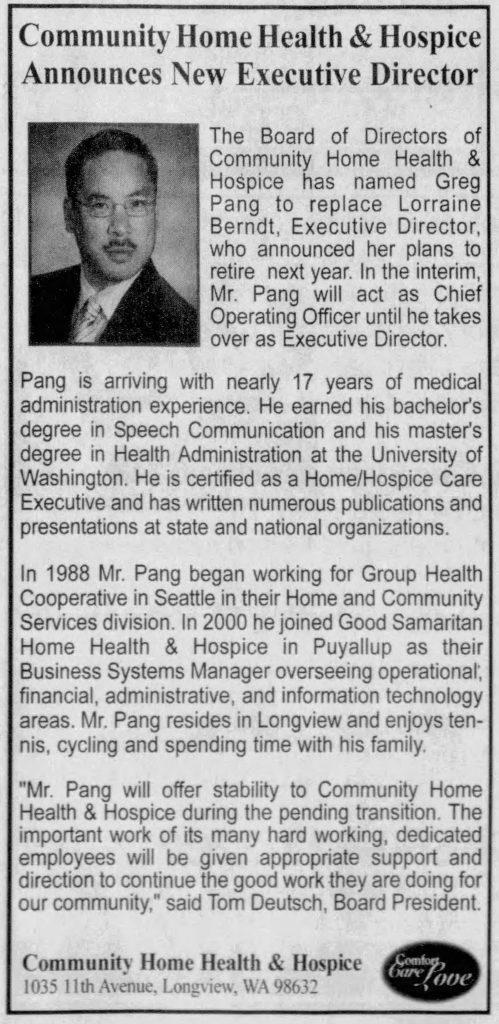 Greg Pang, MHA, CHCE